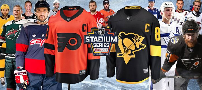 27c98f4c017 What's your pick for the best Stadium Series jersey of all time?